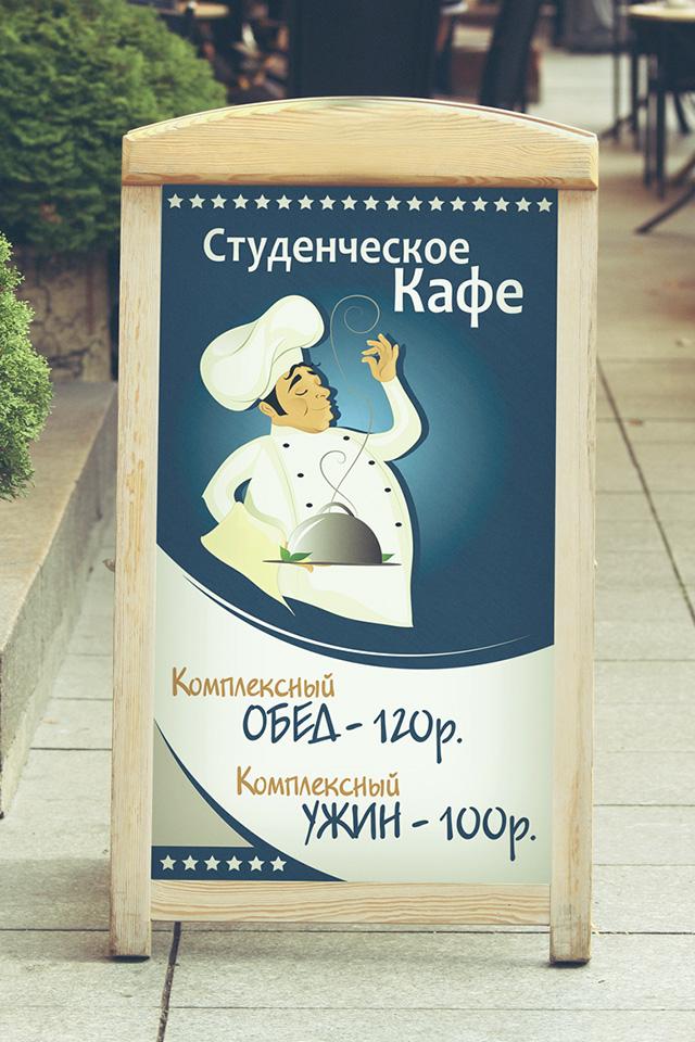 studencheskoe-kafe-yuzgu_00