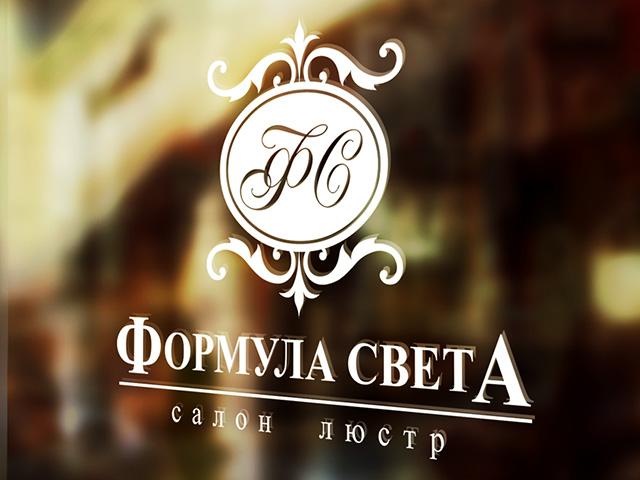 formula-sveta_00