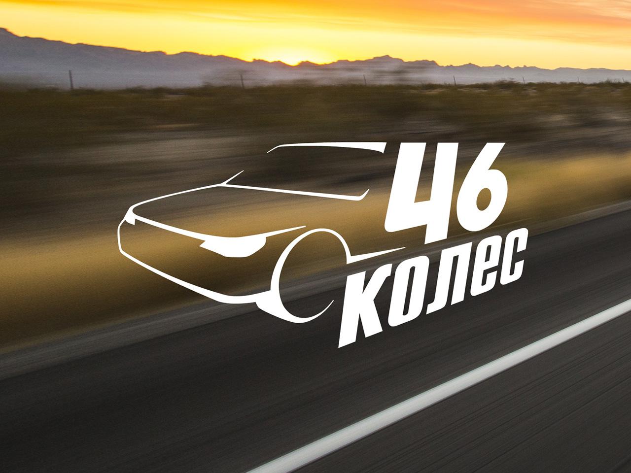 46-kolyos_00