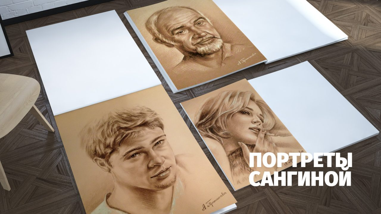 portrety_00