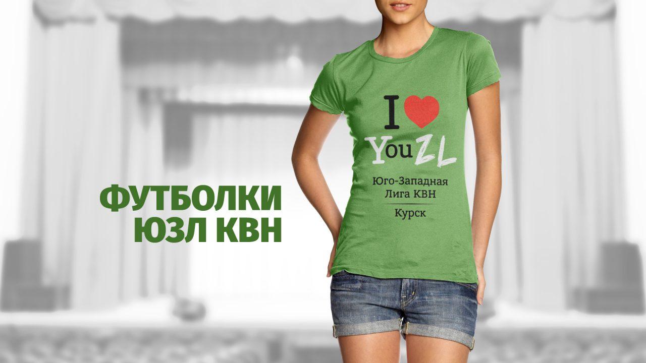 yuzl-kvn-8_00