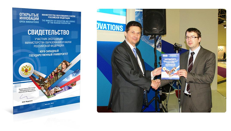 otkrytye-innovacii_06