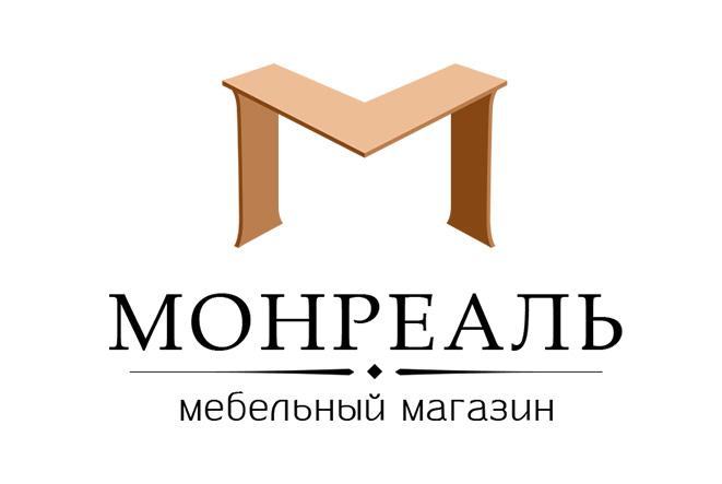 monreal_01