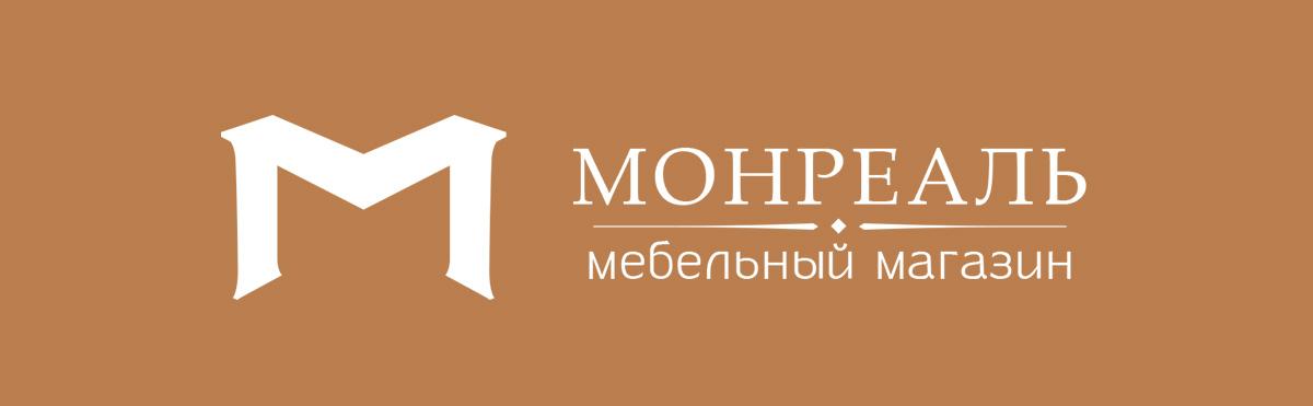 monreal_02