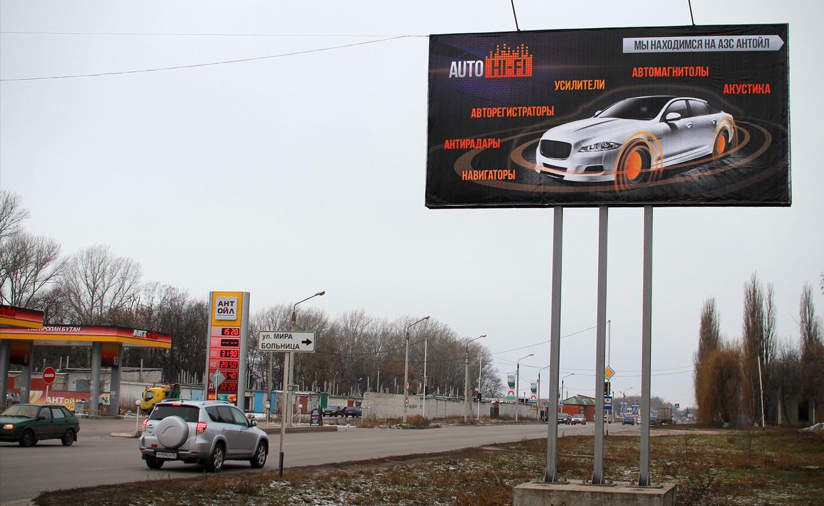 еще верхняя рекламный баннер для грузовых автозапчастей фото тому данная