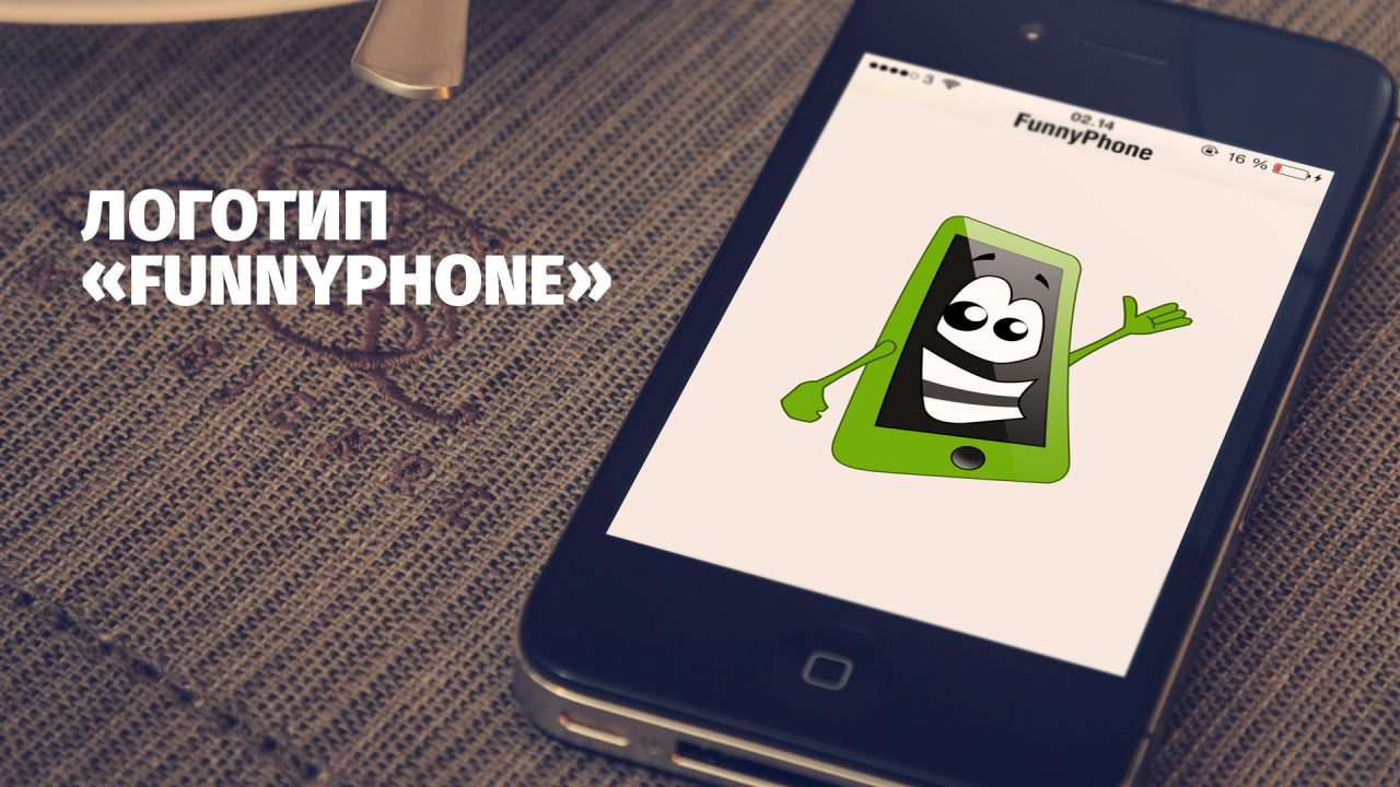 funnyphone_00