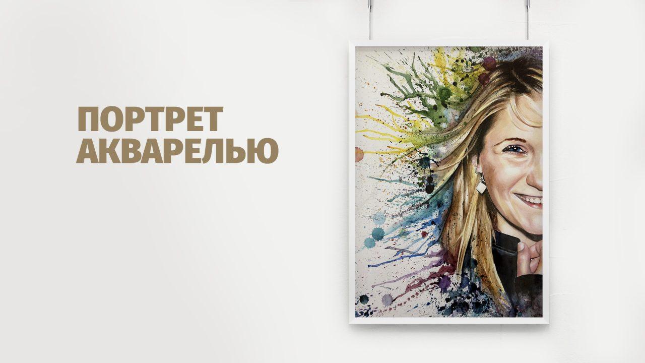 portret-12_00
