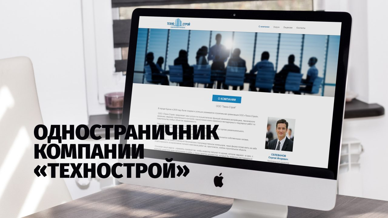 texnostroj-site_00