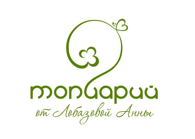 topiarij_01