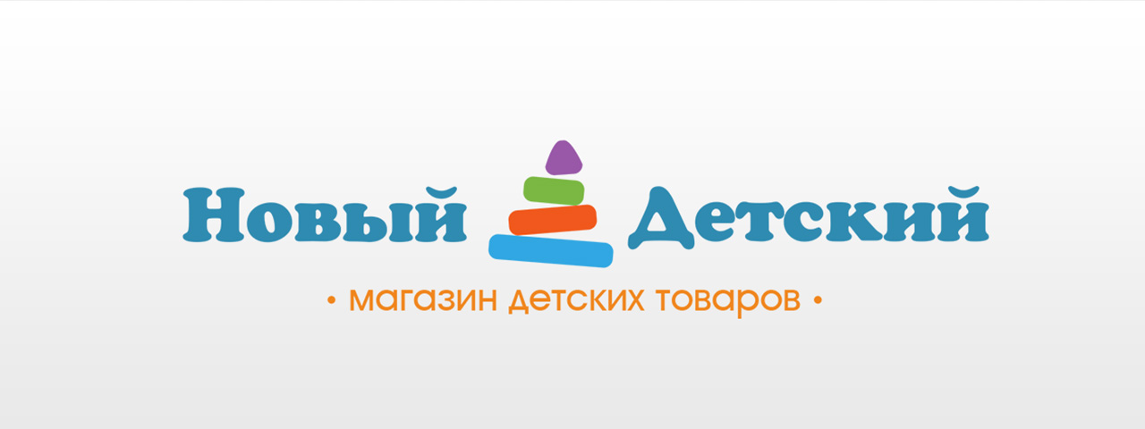 novyj-detskij_00