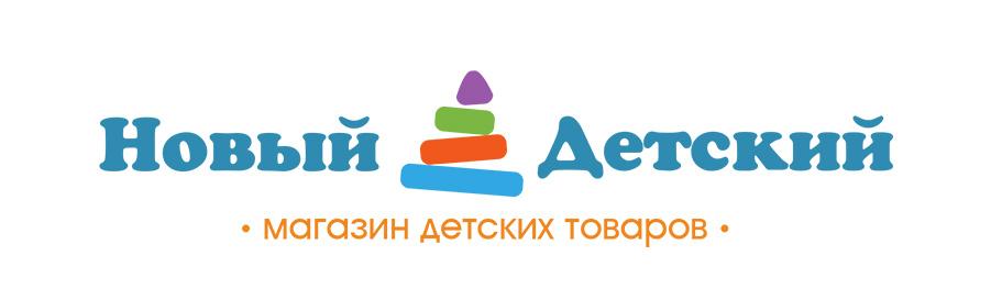 novyj-detskij_01