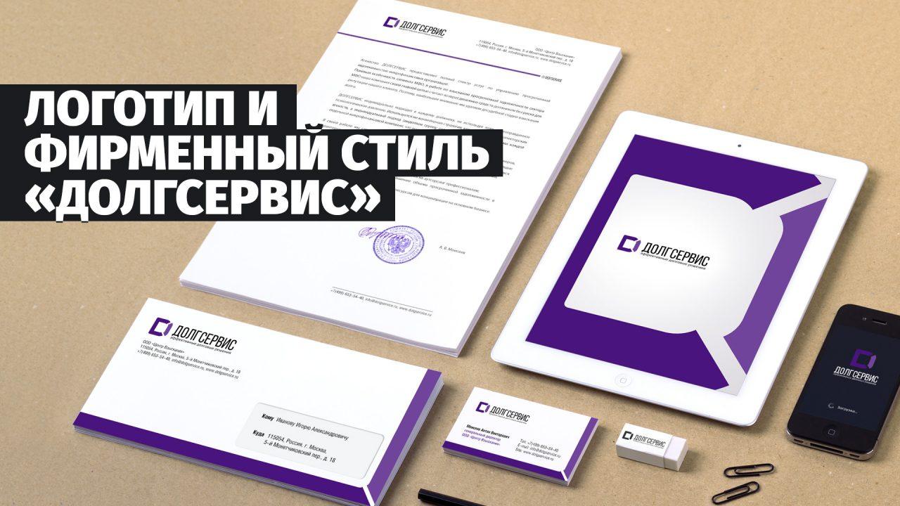 dolgservis_00
