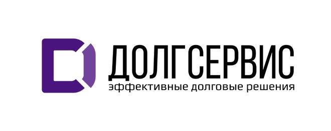 dolgservis_01