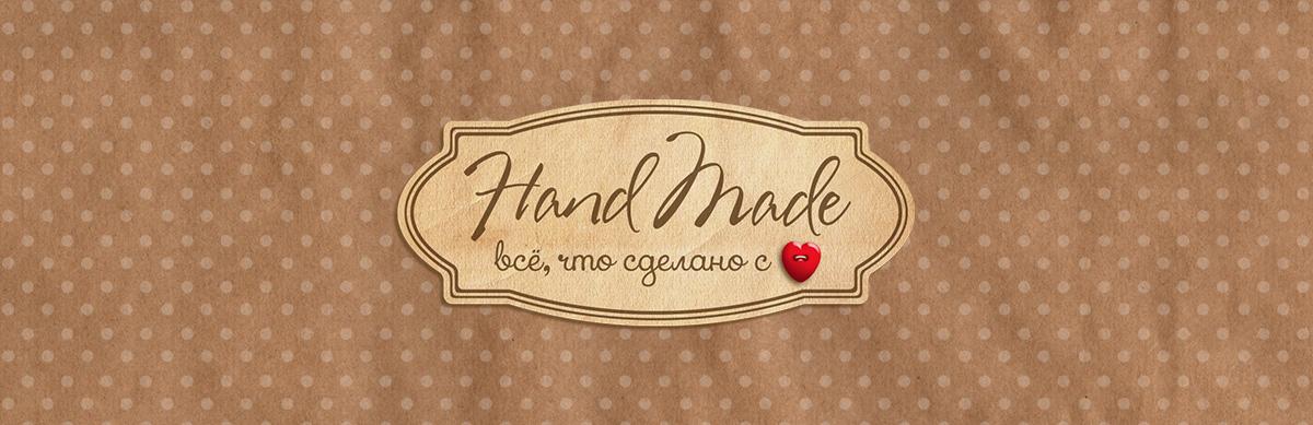 handmade_02