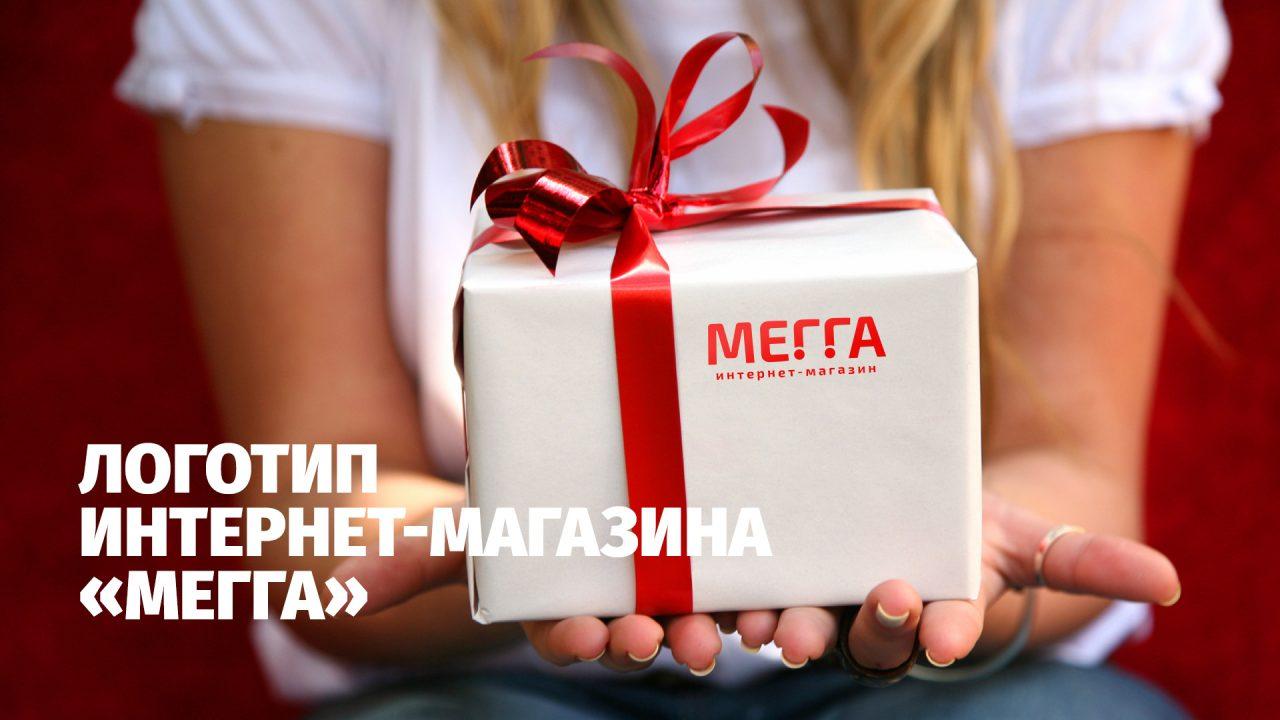 megga_00
