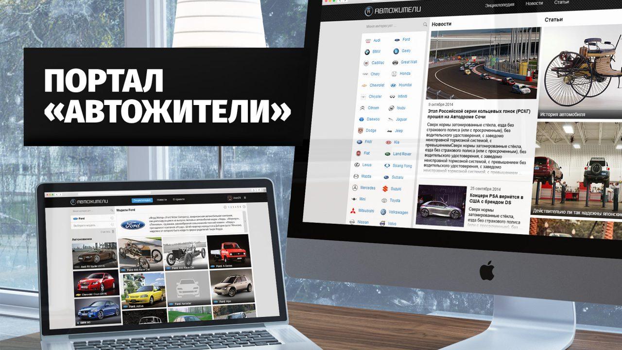 avtozhiteli_site_00