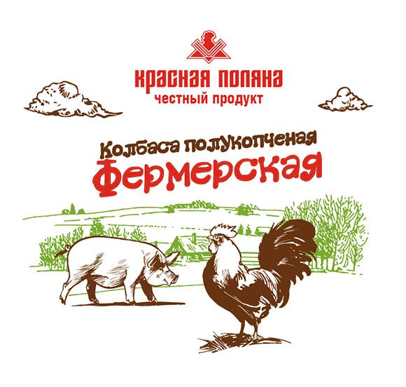 polyana_01